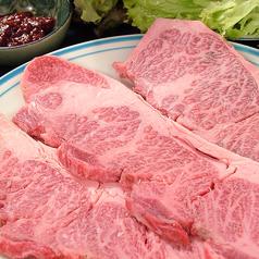 大広苑 小倉のおすすめ料理1