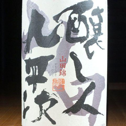 【新宿】「おちょこ女子」必見!女子会におすすめの日本酒がおいしいお店 3選