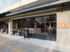 西洋酒樓 六堀 Roku-Bori KYOTOの写真