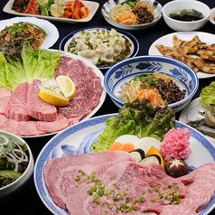 焼肉 慶州苑 蒲田の写真