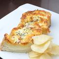 料理メニュー写真石窯焼きピザトースト