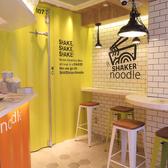 SHAKER noodleの雰囲気3