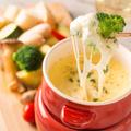 料理メニュー写真季節野菜のチーズフォンデュ