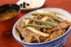料理メニュー写真あみ焼き丼(赤だし、香物付)