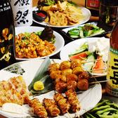 やきとり山長 府中本町店のおすすめ料理2