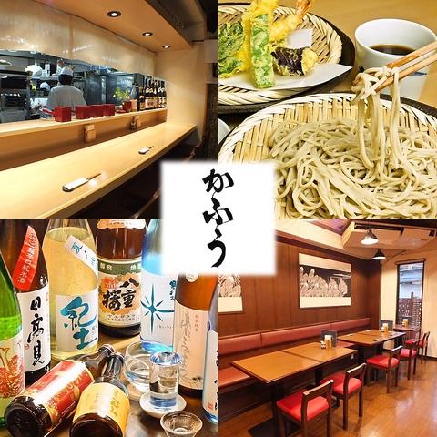 Nihonsoba Kafu image