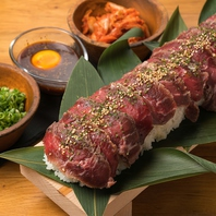 【全4種類!】ロング炙り肉寿司を豪快に♪