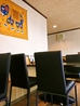 Indian Restaurant RUPLAXMI 4号店のおすすめポイント1