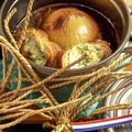 料理メニュー写真熱々!丸ごとオニオングラタンスープ