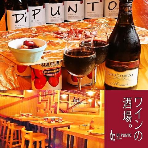 ワインと生ハムてんこ盛りのお店☆気軽に寄れるワイン酒場♪