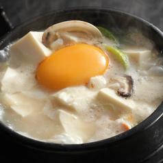 料理メニュー写真スンドゥブチゲ/白スンドゥブチゲ(野菜と豆腐のさっぱりスープ)/チーズスンドゥブチゲ