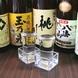 和食料理には日本酒を♪プレミアムなものまで多数あり♪