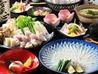 旬魚と旬菜 竹なか 小倉のおすすめポイント3