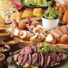 肉バル ガブル OBPツインタワー店