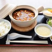 ジンホア つくば松代店のおすすめ料理3