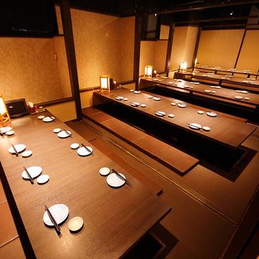 個室居酒屋 梅の小町 京急川崎駅前店の雰囲気1
