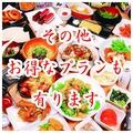 食洞空間 和楽 やわらく 天神店のおすすめ料理1