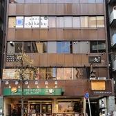 日本酒と魚 chikakuの雰囲気3