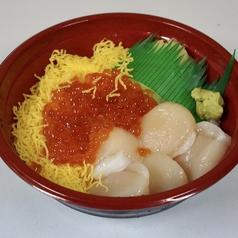 海鮮丼ぶり よ〜い丼の写真