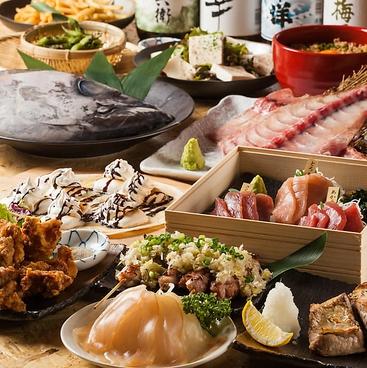 脇口屋 綾瀬店のおすすめ料理1