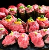 生肉流通センター 納屋橋店の写真