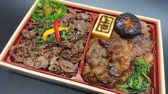 米沢牛 炭火焼肉 上杉 福島店のおすすめテイクアウト2