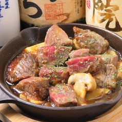 創作 dining ぺっぺのおすすめ料理1