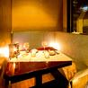 京のおもてなし 個室居酒屋 遊庵 浜松町・大門店のおすすめポイント2