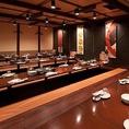 少人数のワイワイ飲みや中規模の飲み会・宴会などに最適!お子様連れやご家族でのお食事にもおすすめです。掘りごたつ席なので足を下ろしてゆっくりご歓談ください。少人数様でもOKですので、会席や接待にも!【東京 個室 飲み放題】