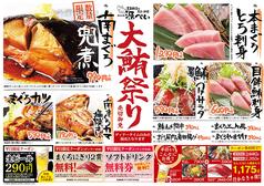 源ぺい 神戸元町店の写真