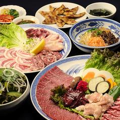 焼肉 慶州苑 蒲田のおすすめ料理2