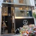 ≪いけす≫店頭には大型いけすをご準備しております!!福島駅で新鮮な海鮮をお楽しみください☆