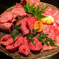 焼肉 ますお 新宿本店の特集写真