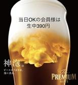 花たぬき 京都駅西店のおすすめ料理2