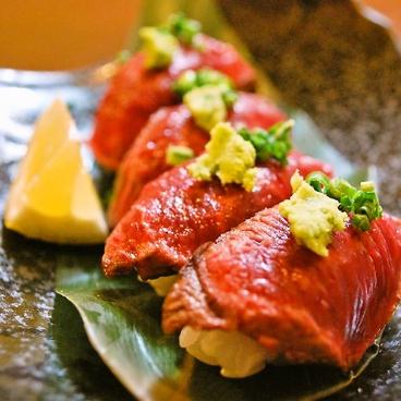 居酒屋 島城のおすすめ料理1