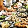 彩鶏Dining やまかし 国分寺店のおすすめポイント1