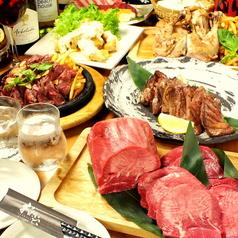 おだいどこ はなれ 大宮東口店のおすすめ料理1