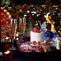 お誕生日、結婚記念日等、記念日向けコースもご用意!