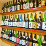 王道なものから蟹やお料理に合うお酒を厳選しております
