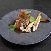 BRASSERIE TAKAHIRO OBA SAPPORO ブラッスリータカヒロオオバ サッポロのおすすめ料理2