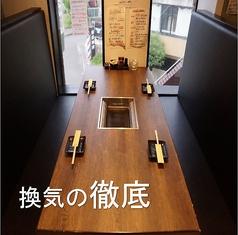 焼肉 あおき屋 土佐道路店の雰囲気2