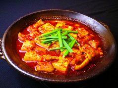 韓国家庭料理 唐辛子 三交インホテルの特集写真