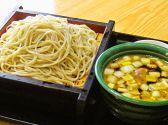 そば処 かみむらのおすすめ料理2