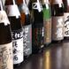 光林坊が選んだ日本酒
