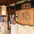 二匹のシーサーがお出迎え☆一度敷居を跨ぐと、そこは古き良き懐かしの宮古島。