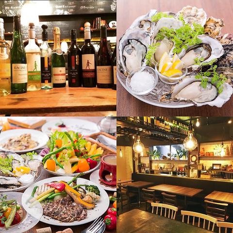 宴会はハートランドとメルシャンワインが飲み放題☆自然派ワインとタパスを愉しむバル