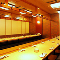 刺身居酒屋うおや一丁八重洲口店では10名、20名、30名、40名とご宴会や飲み会の人数に合わせた宴会場をご用意可能。最大60名様まで貸切も承っております。人数に応じてレイアウトは自由自在!宴会、飲み会、同窓会、歓迎会なら、うおや一丁がおすすめ!【東京 個室 飲み放題】
