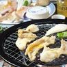 ふぐ料理 ぼて 横浜関内店のおすすめポイント1