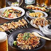 渋谷っ子居酒屋 とととりとん 魚鶏豚のおすすめ料理2