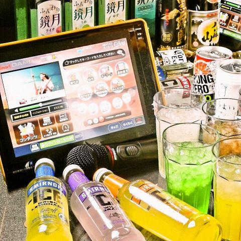 ◆フリー6H/900円(ソフトドリンク飲み放付)AM6:00-18:00の間お好きな6時間